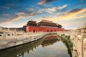 La Cité Interdite : le joyau de l'empire chinois