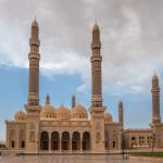 La mosquée Al Saleh