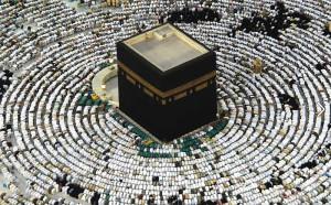 La Mecque : la ville sainte de l'islam