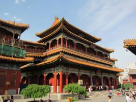 Temple des Lamas : palais de l'harmonie et de la paix