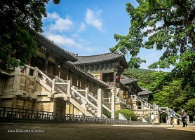 Temple Bulguksa: le trésor coréen qui résiste au temps