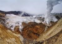 Vallée des geysers