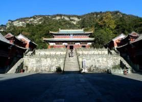 Mont Wudang: découvrez une montagne sacrée
