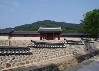 Namhansanseong