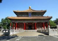 Temple de Confucius