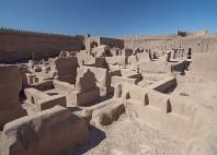 Citadelle de Rayen