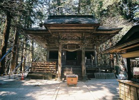 Hiraizumi: l'éblouissante cité au glorieux passé