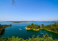 Lac Kaptai