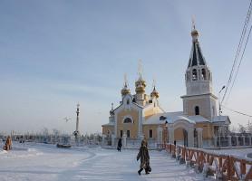 Yakoutsk: entre température extrême et plaisirs inouïs!