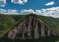 Parc naturel des colonnes de la Lena