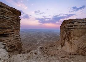 Tuwaiq: un inévitable endroit en Arabie Saoudite