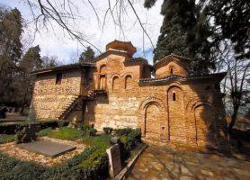 Église de Boyana: une exceptionnelle construction religieuse
