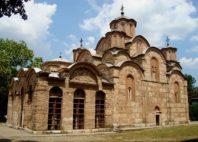 Monastère de Gračanica