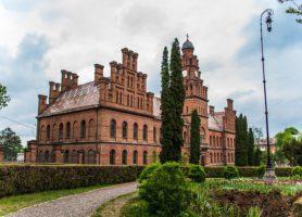 Université nationale de Tchernivtsi: entre l'utile et l'agréable