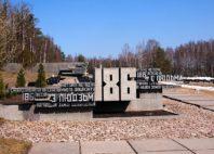 Mémorial de Khatyn