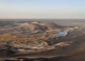Waw an Namus: un magnifique site naturel