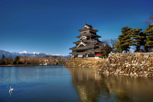 Matsumoto-jô: Le trésor national du Japon