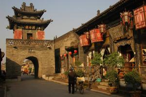 PingYao : la ville fortifiée du Shanxi