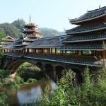 Pont de Chengyang