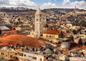 Jérusalem: une ville incontournable au Proche-Orient