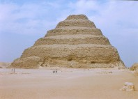 Pyramide de Djéser