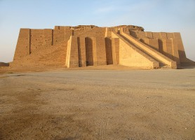Ziggourat d'Ur: le patrimoine iraquien