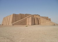 Ziggourat d'Ur