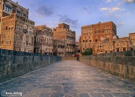 Sanaa : la ville culturelle du grand monde arabe