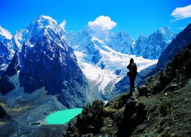 Parc National de Huascarán: un splendide joyau