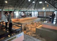 Site archéologique de Ban Chiang