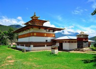 Temple Chimi Lhakhang