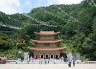 Temple de Guinsa