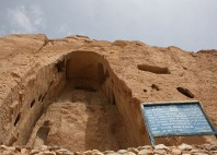 Vallée de Bamîyân
