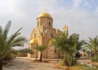 Al-Maghtas