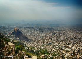 Taizz: découvrez cette importante ville du Yémen