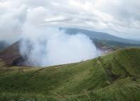 Volcan Mombacho