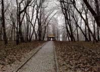 Parc Sofiyivsky