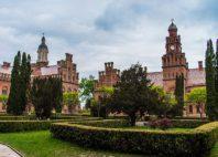 Université nationale de Tchernivtsi