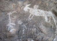 Art rupestre de Chongoni